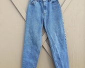 80s vintage Levi's 550 Faded High Waist Relaxed Fit Tapered Leg Faded Denim Jeans