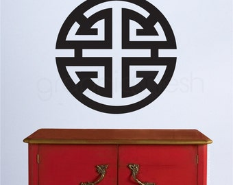 LU PROSPERITY Chinese symbol inspired wall decals - Asian Feng Shui decal decor