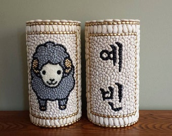 Year of the Sheep Dol Tower (Dohl Tower) (Go-Im) Cream & Color trim with Sheep - Korean 1st Birthday