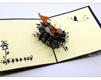 3D Pop Up Bird Nest Card