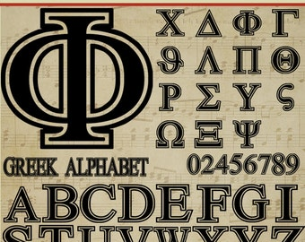 Svg Font, Greek Letters, Greek Alphabet,  Monograms,  SVG, Vector, ai,png, eps, png, dxf, Wedding Monogram, Silhouettes