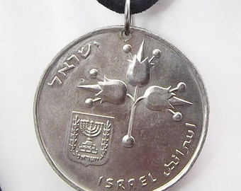 Israel Coin Necklace, 1 Lira, Coin Pendant, Leather Cord, Mens Necklace, Womens Necklace, Flower Coin