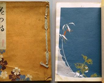 """1908, Japanese antique woodcut design book, Yoshii Seisen, """"Hanatsuna"""", Kimono desgin."""