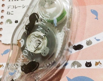 Cat Mini Deco Tape from Japan