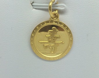24K Solid Gold Chinese Character Pendant