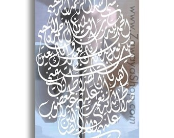 wall art print paintings on poster or canvas Arabic Islamic Art, alfatiha ayah , custom colors are available upon request