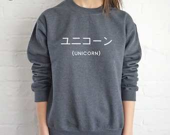 Japanese Unicorn Sweatshirt Sweater Jumper Top Fashion Blogger Tumblr Grunge