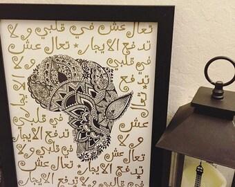 Africa - henna + caligraphy