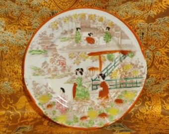 """Vintage 1940s Geisha Girl 7.5"""" Porcelain Plate MIJ Japan"""