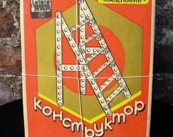 Vintage Russian Erector Set