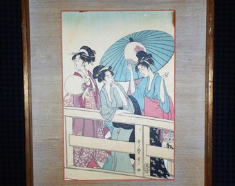 Vintage Framed and Matted Asian Print