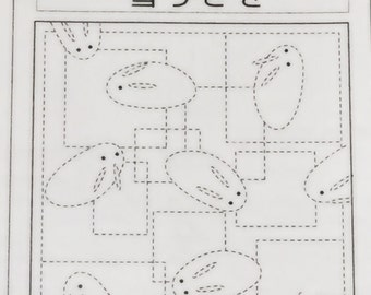 Japanese Olympus Sashiko Embroidery Sampler No.42 -Little Rabbits-