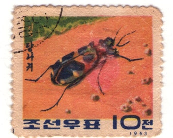 Chinese postage stamp 10 1963