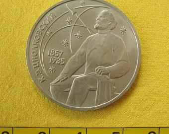 "1987 ""Konstantin Tsiolkovsky"" Russian coin 1 ruble USSR money Rare Vintage One rouble Soviet Union"