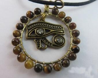 Egyptian Eye of Ra Necklace