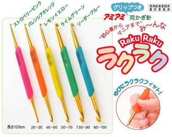 Hamanaka SoftTouch Crochet Hook Set  H250-805
