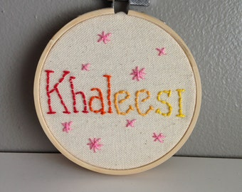 "Game of Thrones ""Khaleesi"" hand stitched wall art"