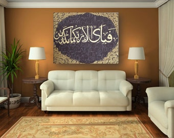 Handmade Islamic Calligraphy Canvas - Gold