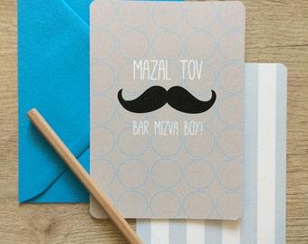 Mazal tov bar mizva boy / cards for big simches!