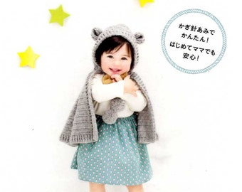 Baby Crochet for All Season - Japanese Craft Book