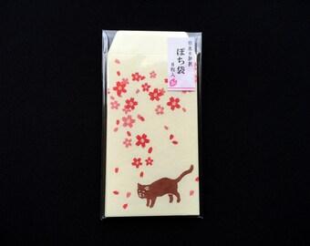 Japanese Envelopes - Cherry Blossoms  Envelopes  - Small Envelopes -  Cat  Envelopes Set of 8