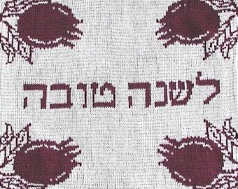 Rosh Hashanah Challah Cover