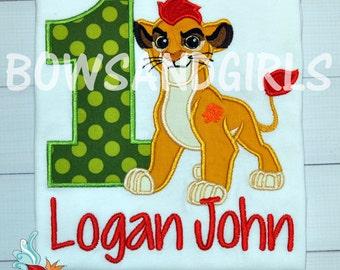 Lion  Guard - Inspired -Birthday - Kion - Applique - Shirt -Personalized - Photo prop- Jungle-Custom- Monogram -  Embroidery - Monogram Name
