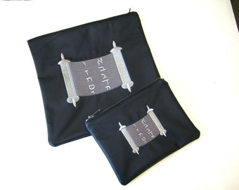 bar mitzvah - tefillin leather bag - personalized tefilin bag - leather tallit bag - bar mitzva gift