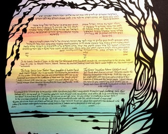 Cherry Tree Dawn with Cats - papercut ketubah - hand calligraphy - handcut original design - silhouette