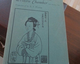 Romance of the Western Chamber 1968 by Hsi Hsiang Chi Translated by S. L. Hsiung  Romance. China. Literature. Classic Chinese Drama. Theater