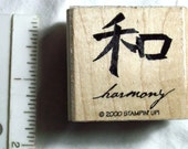 "Rubber Stamp HARMONY # K-1911 Stampin Up 2000 4"" x 3-5/8"" Scrapbook Cards Craft Supplies"