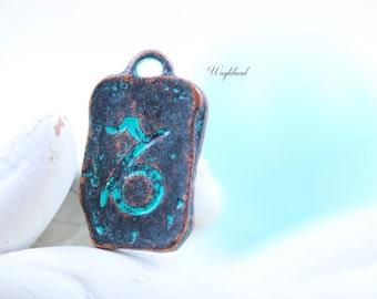 Greek Zodiac Sign Pendant Green Patina Verdigris Mykonos Style Casting Bead Capricorn Charm Astrological Symbols