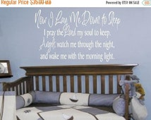 ON SALE Now I Lay Me Down To Sleep Vinyl Wall Decal - Baby Nursery Wall Quote - Bedtime Prayer Wall Decal - Girl Boy Gender Neutral 22H X 36