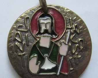 Vintage Religious Medal Saint Jacques Modernist French Bronze And Enamel Catholic Pendant SS468