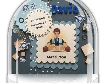 Bar Mitzvah gift, snow globe jewish, Mazel Tov, personalised Jewish Gift, Bar Mitzvah party, Jewish keepsake, Bar Mitzvah gift ideas.