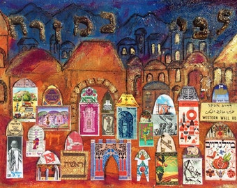 Handmade Judaica Mixed Media Collage on Etsy My Heart is in The East - Libi Ba'Mizrach Purple and Blue