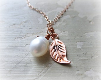 White Pearl Necklace, Leaf Pendant, Rose Gold Necklace, Pearl Jewelry, Bridal Necklace,Delicate Necklace,Freshwater Pearl,Customized Pendant