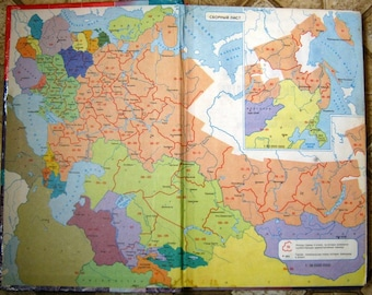 Old russian SNG ex- USSR roads car atlas map book