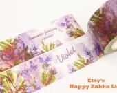 Violet - Japanese Washi Masking Tape - 20mm Wide - 11 Yards