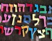 "CLOSEOUT SALE Set of 7"" Hebrew Alphabet Letters - wooden - set of 27 letters"