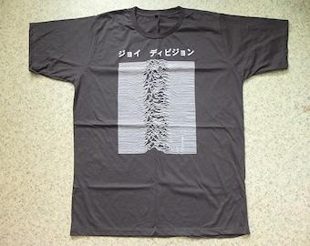 Unknown Wave Post Punk Rock Indie T-Shirt XL