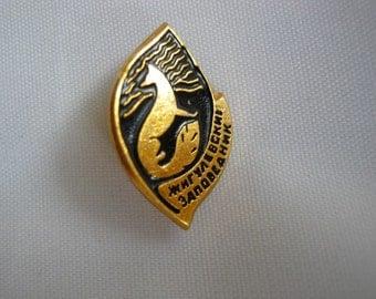 Vintage soviet USSR pin badge Fox