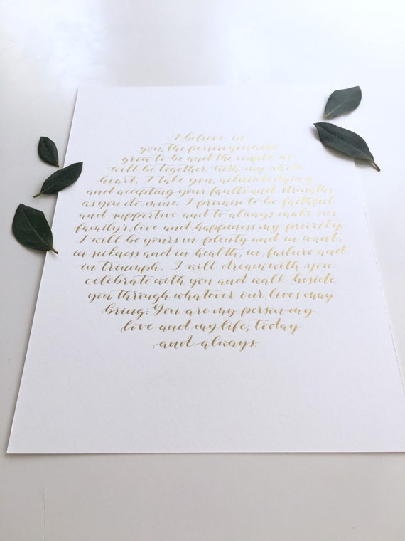 Personalised Wedding Vow Gifts : ... Vows, Wedding Vow Art, Wedding Gift, Wedding Vows Print, Custom