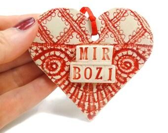 Mir Bozi Heart Ornament, Serbian Ornament, Serbia Christmas, Sretan Bozic, Montenegrin, Croatian Ornament, Christmas Tree Ornament