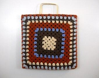 Vintage Afghan Bag