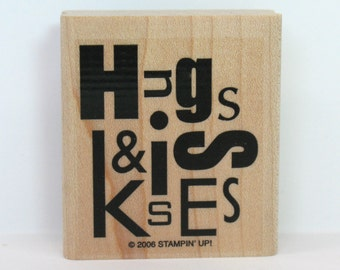Love Rubber Stamp Hugs Kisses Wood Mount Rubber Stamp Abstract Art Rubber Stamp