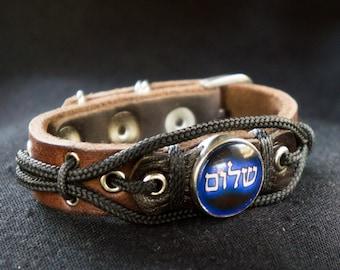 Hebrew Shalom Bracelet, Peace Bracelet made in Israel Jewelry, Handmade
