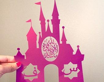 Islamic Decor:Muslim Decor,Islamic Children,Islamic Nursery Art,NightLight,Arabic Calligraphy,muslim house warming,islamic art kids,la ilaha