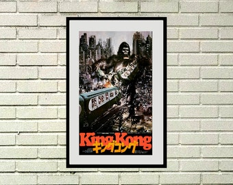 King Kong Movie Poster Reprint