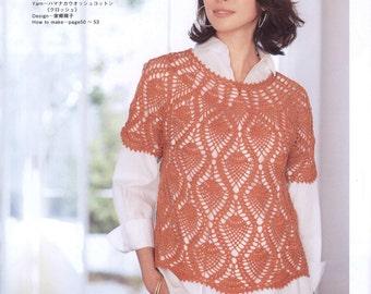 2 crochet pattern (pdf)